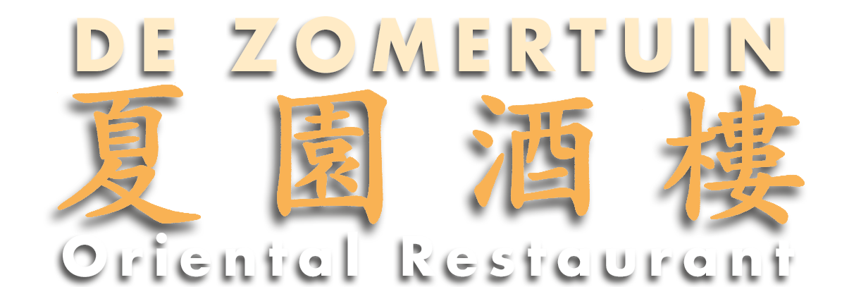 Chinees Restaurant De Zomertuin, Ittervoort